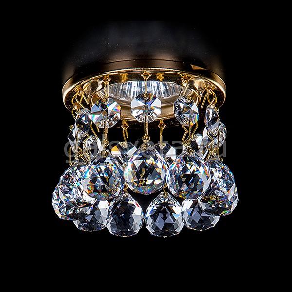 светильники потолочные встраиваемые купить в москве