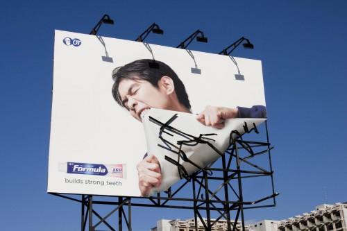 Рекламные возможности «Гравитации»: аренда билбордов в Краснодаре, а также в краснодарском крае